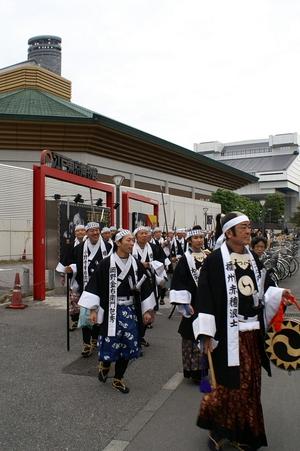 Sumidajidai02