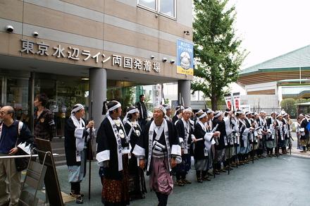 Sumidajidai04