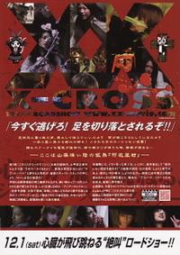 Xcross002