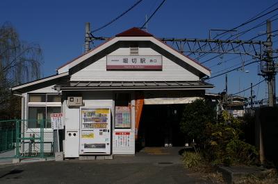 Sichifuku08_01