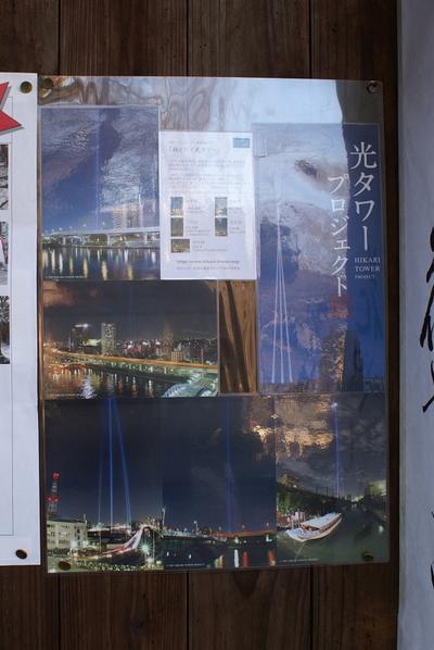 Sichifuku08_07