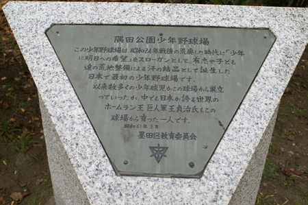 Shichifukujin005