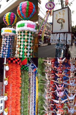 Tanabata07