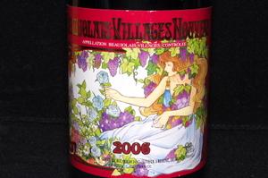 Wine004